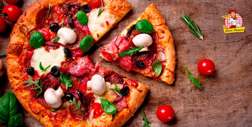 Меню пиццы с доставкой и самовывозом от службы «Донна Пиццоне»