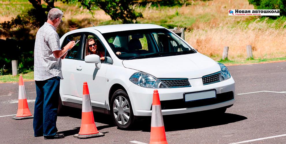«Новая Автошкола» предлагает курс обучения вождению на права категории «А» и «В»