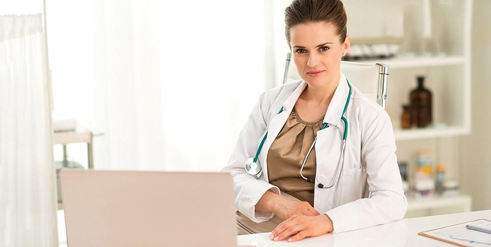 «Региональный медико-диагностический центр» прием и обследование женщин