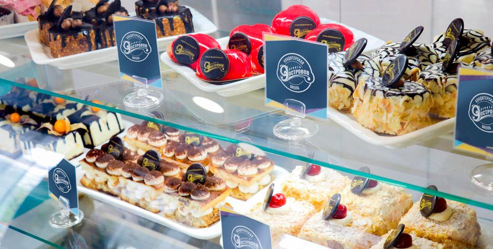Кондитерская «9ОСТРОВОВ»: чизкейки, эклеры, пирожное, зефир икусочки тортов