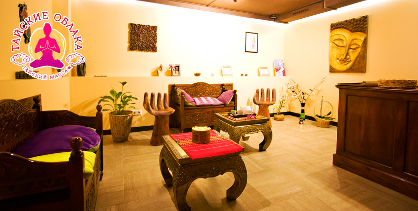 """Гармония души и тела! SPA-программы и сеансы массажа в салоне традиционного тайского массажа """"Тайские облака"""""""