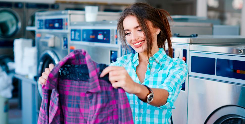 Прачечная самообслуживания «ПроПрачка»: чистка верхней одеждыичехлов длямебели