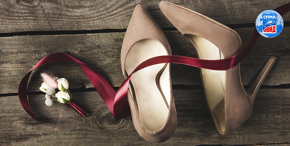 Интернет-магазин «Сима-ленд»: женская, мужская идетская обувь вассортименте