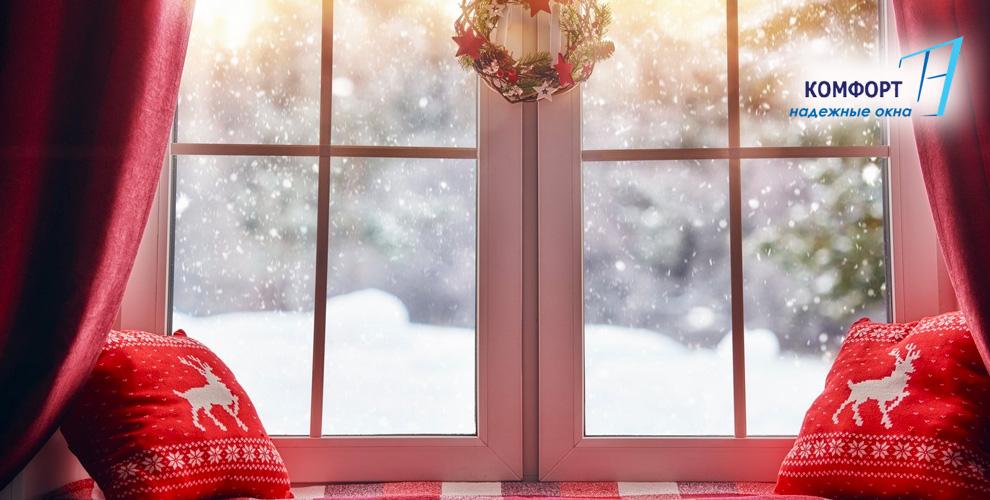 Окна ПВХ для кирпичного дома и теплое остекление балкона-лоджии от компании «Комфорт»