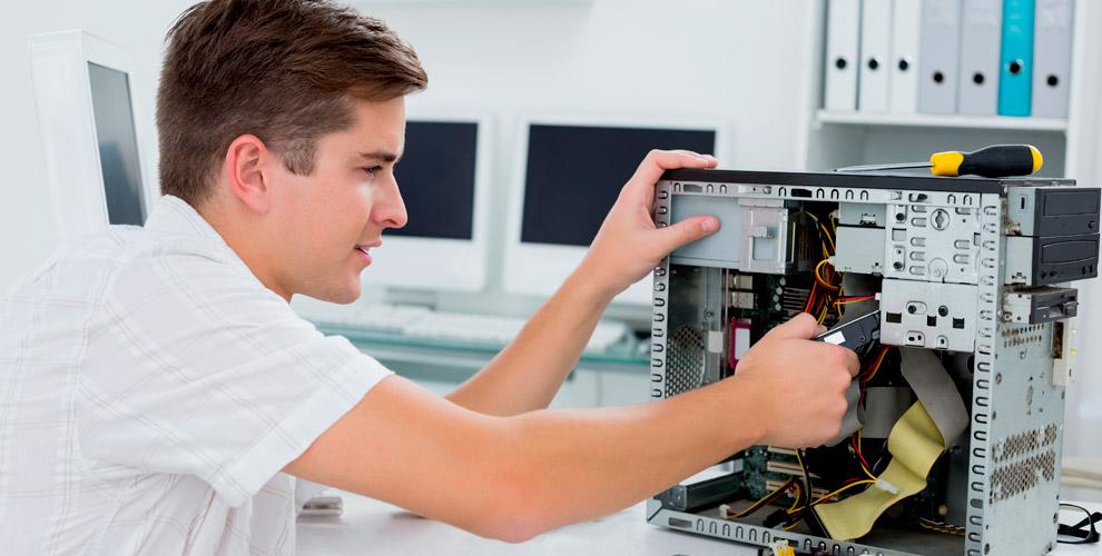 Комплексная чистка компьютера и ноутбука, перепрошивка и другое от компании REZIT