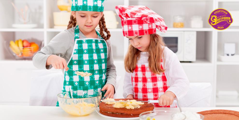 Кондитерская фабрика «9ОСТРОВОВ»: экскурсия имастер-класс поприготовлению торта