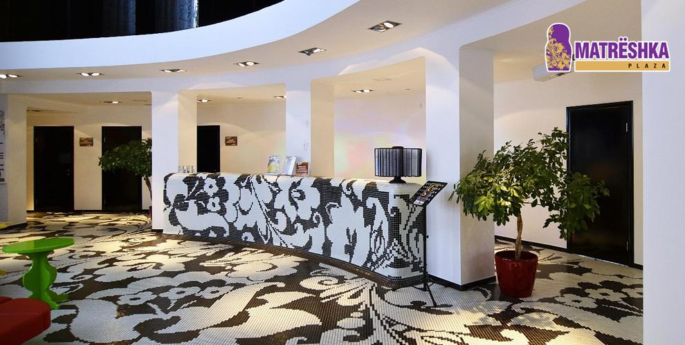 Центр Matreshka Plaza: приём узких специалистов, рентгенография и другие мед.услуги
