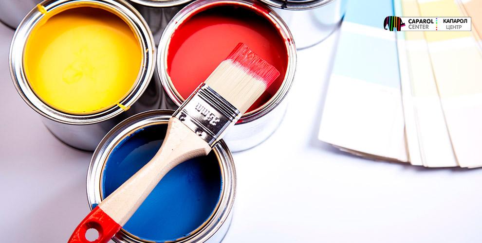 Caparol Сenter: интерьерные краски идекоративная штукатурка
