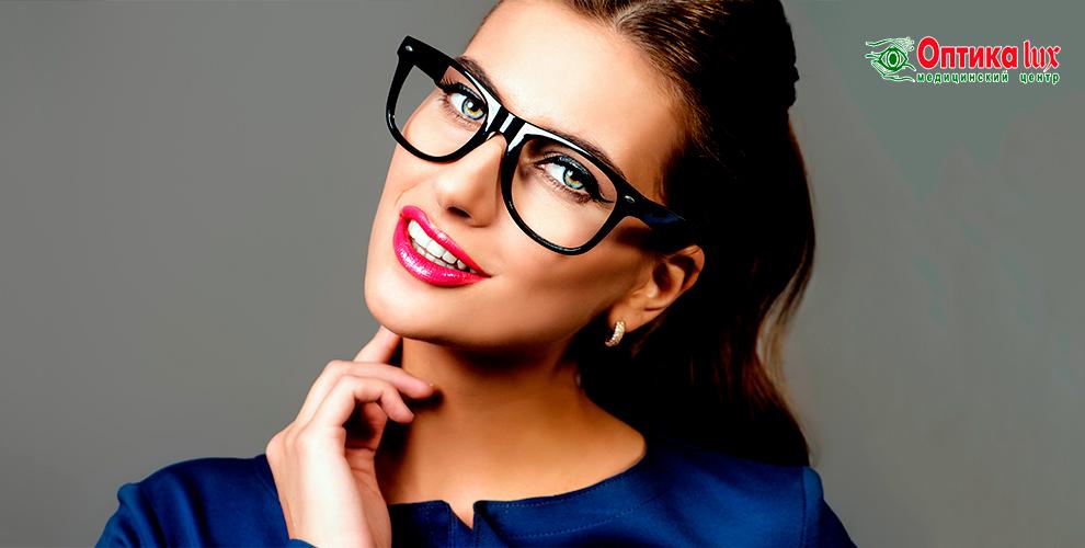 Оправы для очков, солнцезащитные очки и приём офтальмолога в центре «Оптика люкс»
