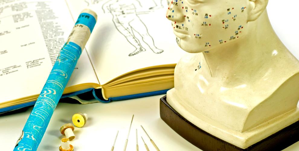 «Клиника Восточной медицины»: сеансы акупунктуры, лазеротерапия, массаж, консультации