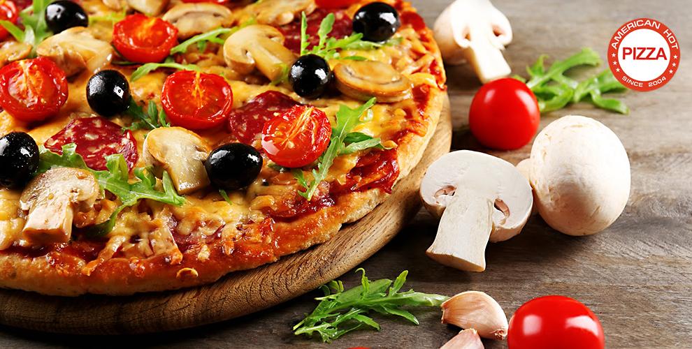 Все меню пиццы и комбо-набор от компании American Hot Pizza