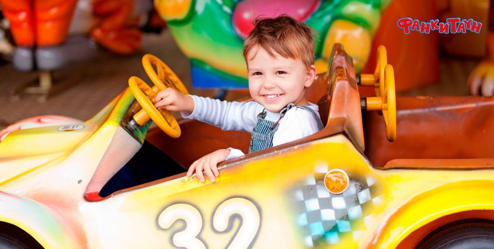 Катание на аттракционах, игры и другие развлечения в парке «Фанки Таун»