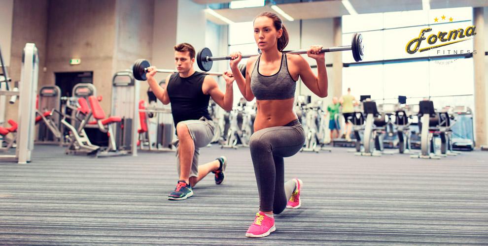 Сеть студий дляженщин Forma fitness: групповые программы, фитнес итренажерныйзал