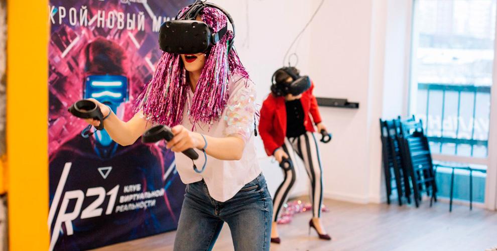 VR21: игры вшлеме виртуальной реальности вбудние ивыходныедни