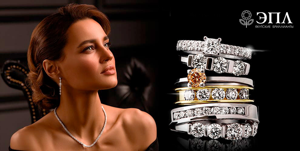 «ЭПЛ.Якутские бриллианты»: ассортимент ювелирных украшений
