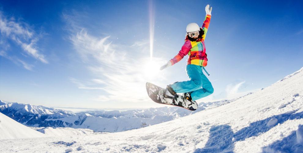 Прокат сноубордического снаряжения икатание натюбинге вгорнолыжном парке «Родео»