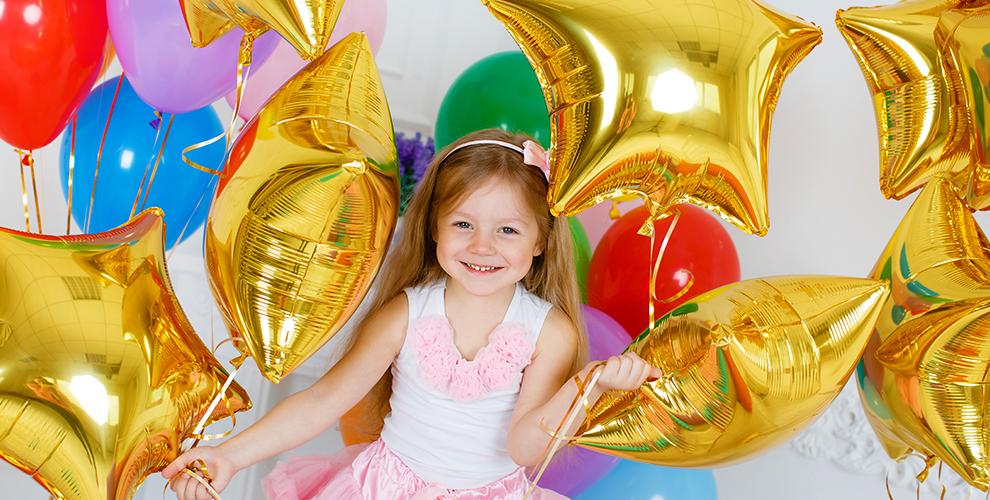 Гелиевые шары, фольгированная цифра и проведение праздников от компании «Лучший день»