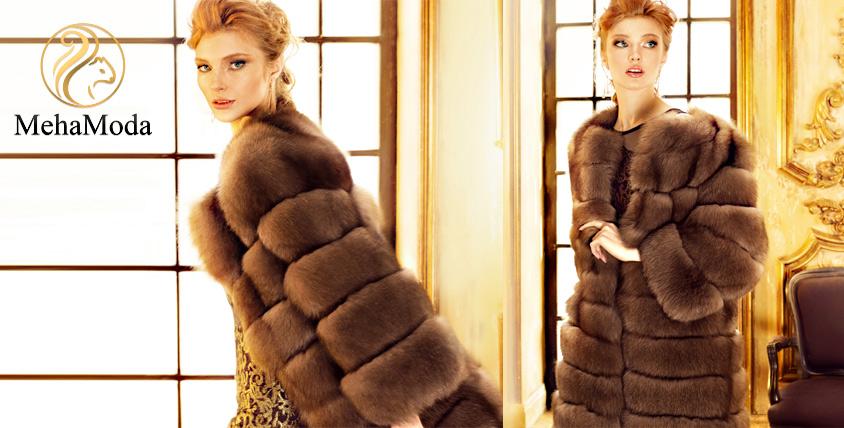 Роскошь, стиль и комфорт! Широкий ассортимент меховых изделий с доставкой по всей России от интернет-магазина MehaModa
