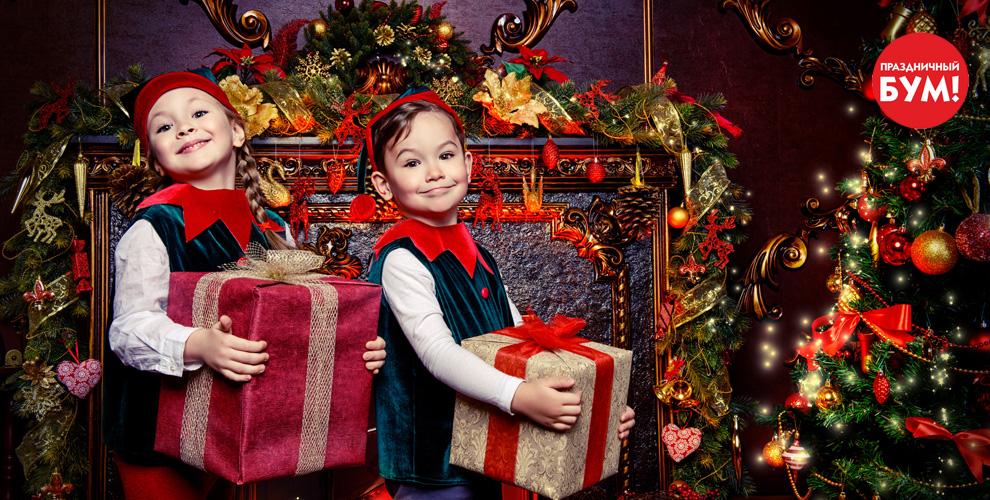 Детские карнавальные костюмы от сети магазинов «Праздничный Бум»