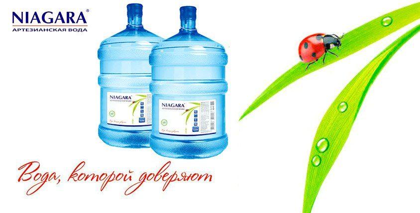 """7 бутылей 19 л артезианской воды + тара + стандартная помпа от компании """"Ниагара"""" за 680 рублей!"""