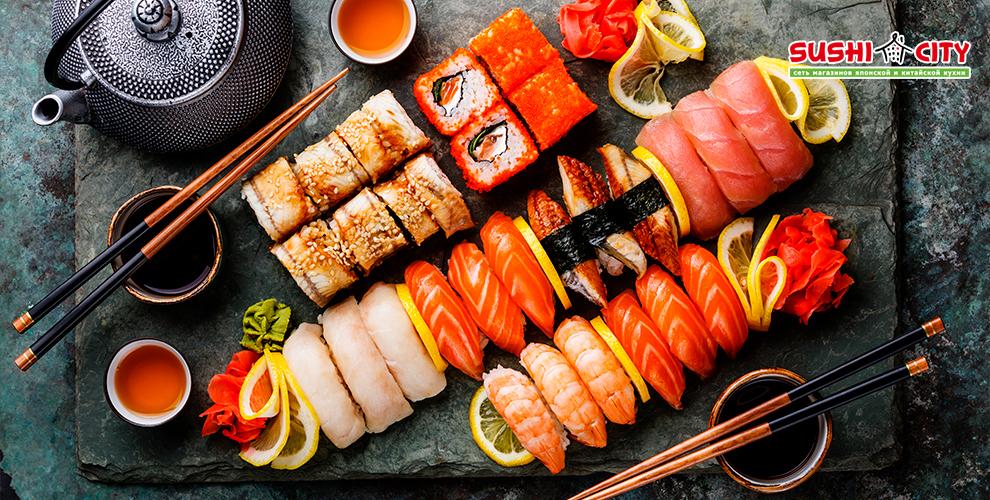 Суши, роллы, лапша в коробочках, салаты, напитки и не только от сети Sushi-Сity