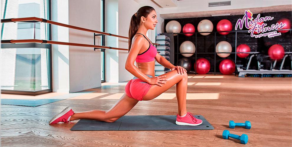 Занятия на тренажерах в клубе красоты и здоровья Madam Fitness