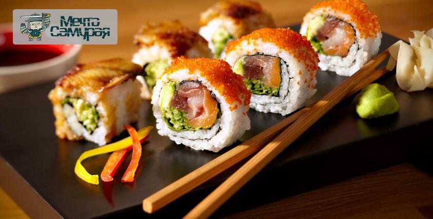 """Такой японской кухни вы еще не пробовали! Наборы, роллы, суши и хосомаки от ресторана доставки """"Мечта Самурая"""" за полцены!"""