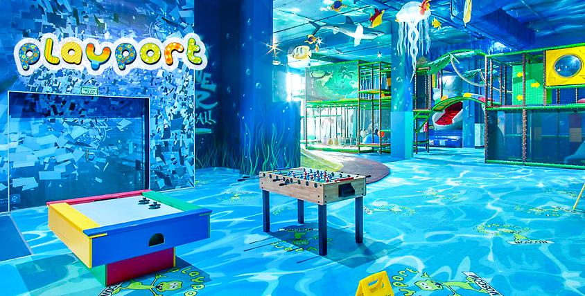 Целый день невероятных развлечений для взрослых и детей в детском развлекательном центре Playport. Вперед к приключениям!