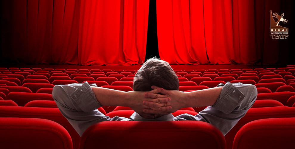 «Новый Художественный Театр»: билеты наспектакли