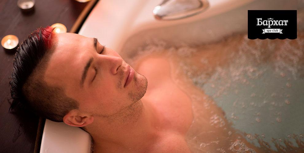 Расслабляющие SPA-программы для мужчин в SPA-салоне «Бархат»