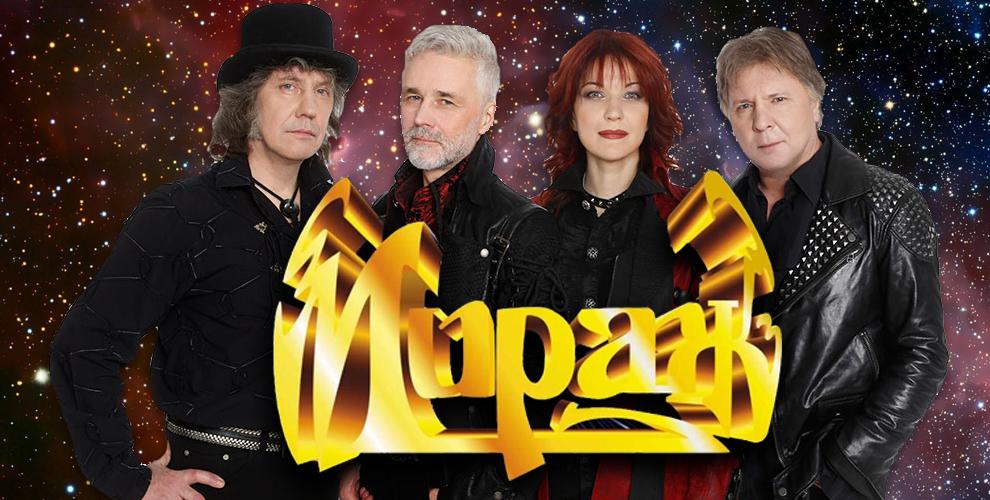 """Билеты на концерт группы """"Мираж"""" от агентства """"Талисман"""""""