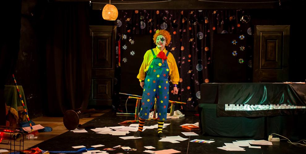 """Театр """"Астролябия в созвездии Z"""" приглашает на спектакли"""
