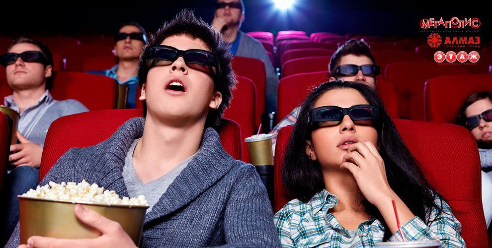 Билеты в «мягкий» кинотеатр