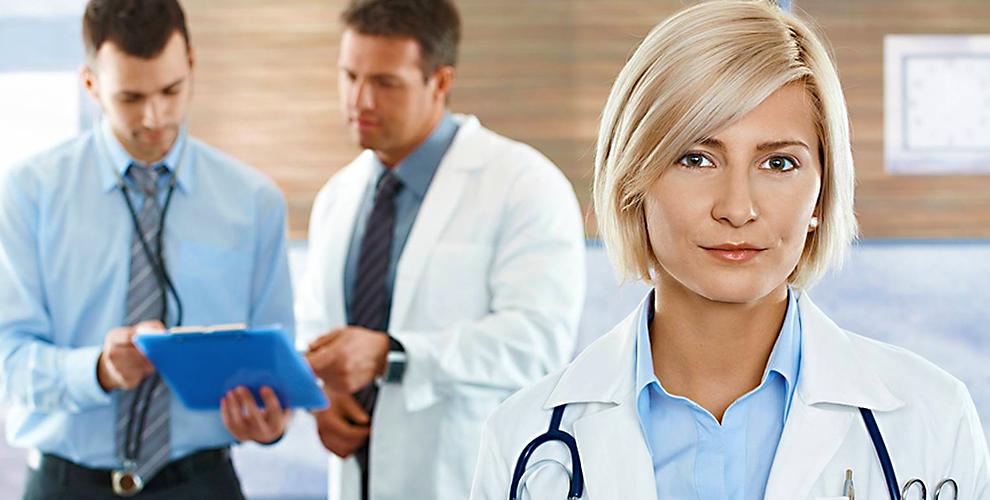 Диагностика для женщин и мужчин в медицинском центре «Милта Клиник»