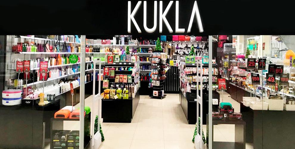 Профессиональная косметика и гель-лаки в сети магазинов KUKLA