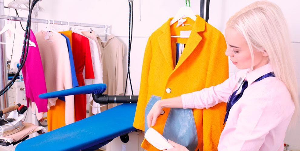 «Дружба»: химчистка пуховиков, верхней одежды, аквачистка пледа и одеяла