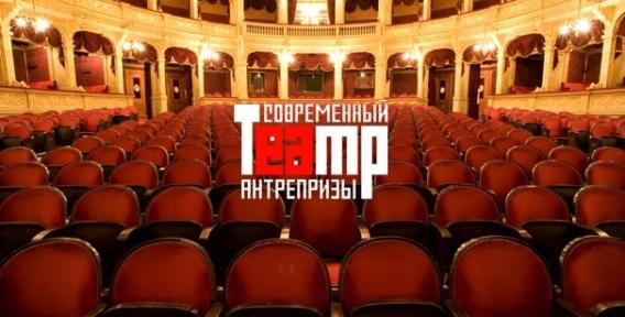 Билеты в театр c доставкой  продажа и цены на театральные