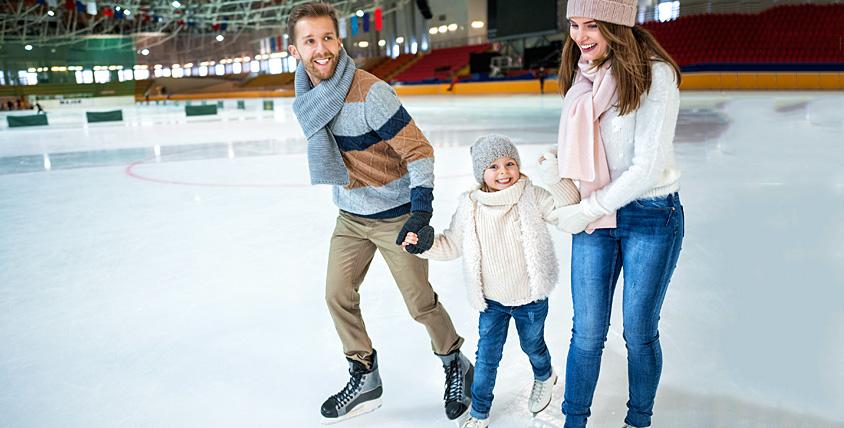 Каток на Арене Балашиха приглашает на катание на коньках и прокат коньков на всю ночь