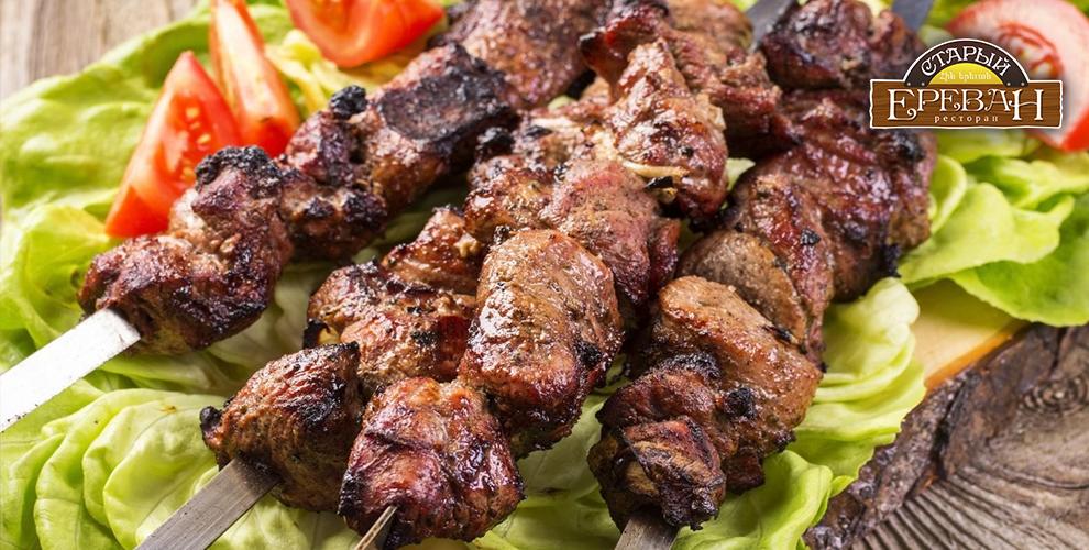 Меню шашлыков, люля-кебаб и хашлама в ресторане «Старый Ереван»