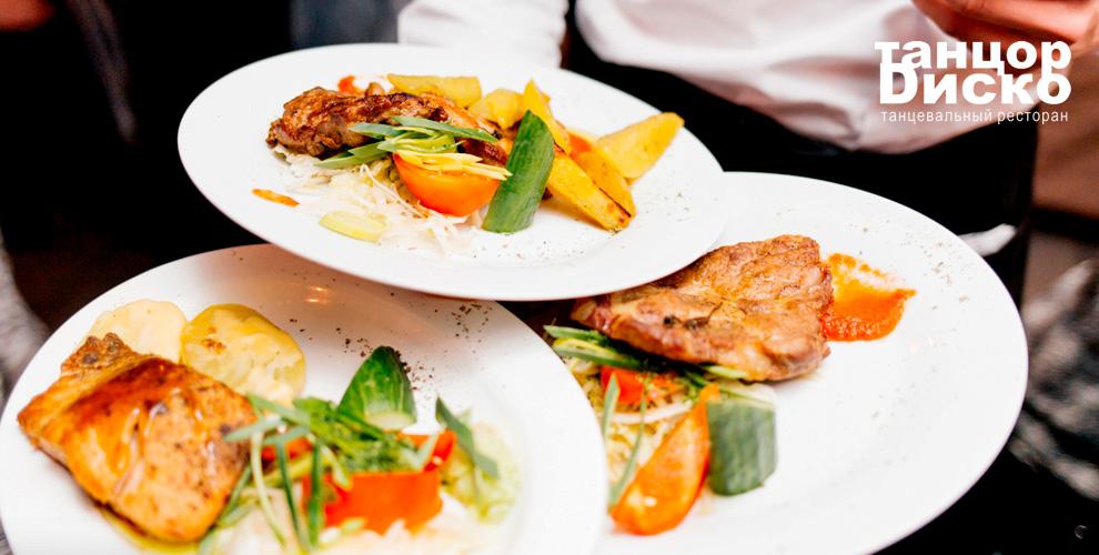 Основное и банкетное меню кухни в ресторане «Танцор Диско»
