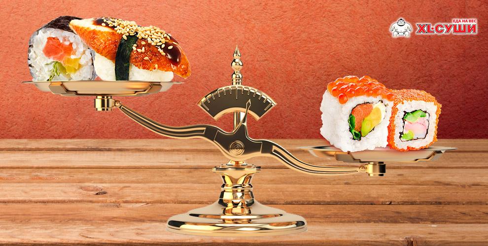 615 руб. за килограмм аппетитных роллов от службы доставки «XL-суши»