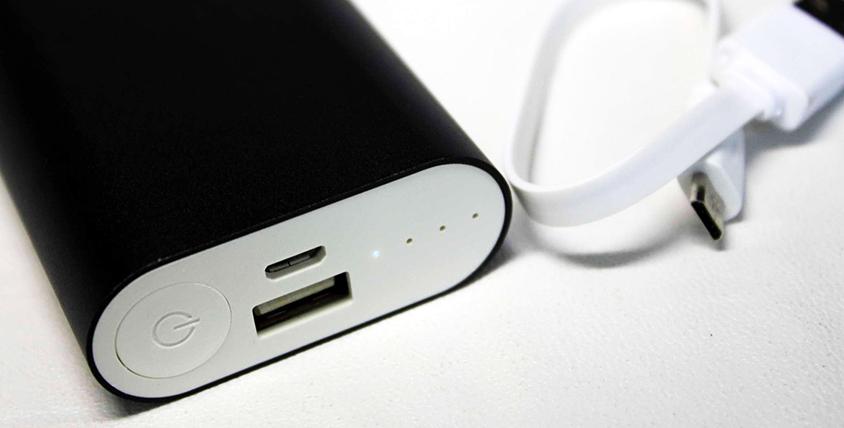 Заряжайте свой гаджет там, где вам удобно! Внешний аккумулятор Xiaomi Mi Power Bank 10400 поможет вам в этом