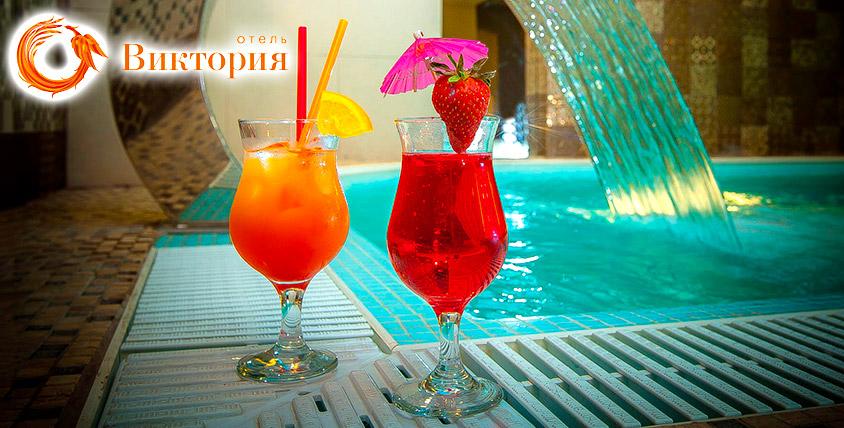 """Шопинг-тур выходного дня, романтические выходные и семейный отдых в отеле """"Виктория"""""""
