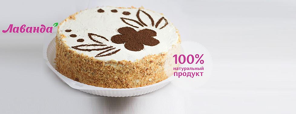 """Для всей семьи! Торты от 140 рублей, трубочки с заварным кремом и сытные пироги от сети кафе-кулинарий """"Лаванда"""""""
