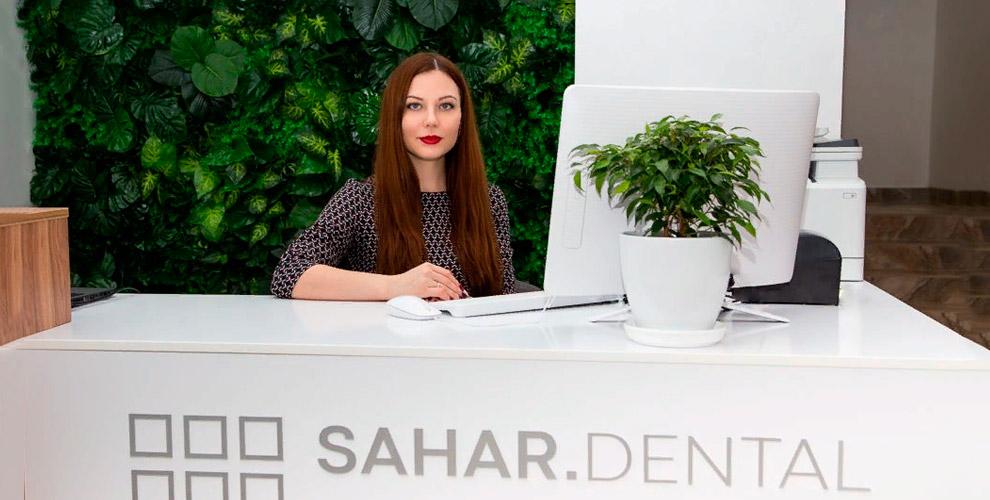 Комплексная диагностика иустановка брекет-системы встоматологии Sahar.dental