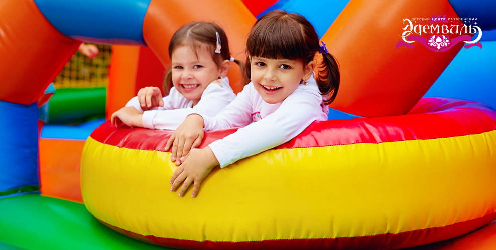 Посещение детского центра развлечений «Эдемвиль» по тарифу «Круглый безлимит»