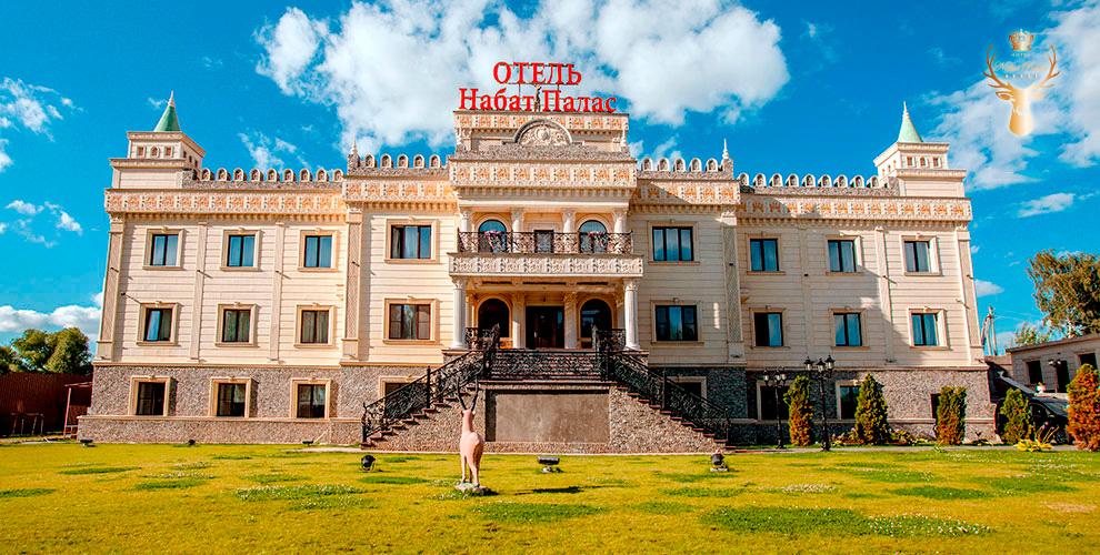 Отдых с проживанием, завтраками, SPA-процедурами в отеле Nabat Palace 5* в Москве