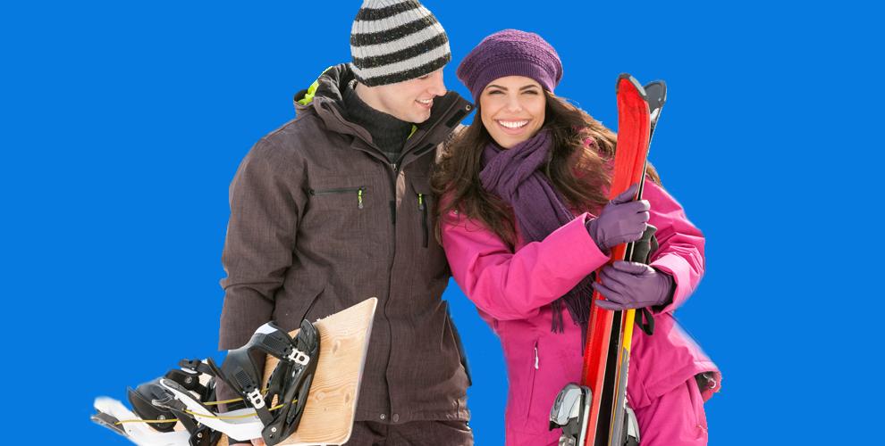 Катание нагорных лыжах илисноуборде вовсесезонном горнолыжном центре «ЗимаГор»