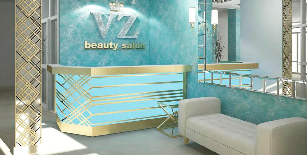 Fashion House VizaViz: SPA-программы, массаж иподарочные сертификаты навсеуслуги