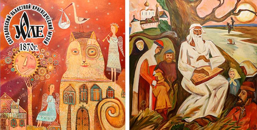 """Мифы воплотятся в жизнь! Музей истории и археологии Урала приглашает на выставку """"Дыхание эпоса"""": билеты за полцены!"""